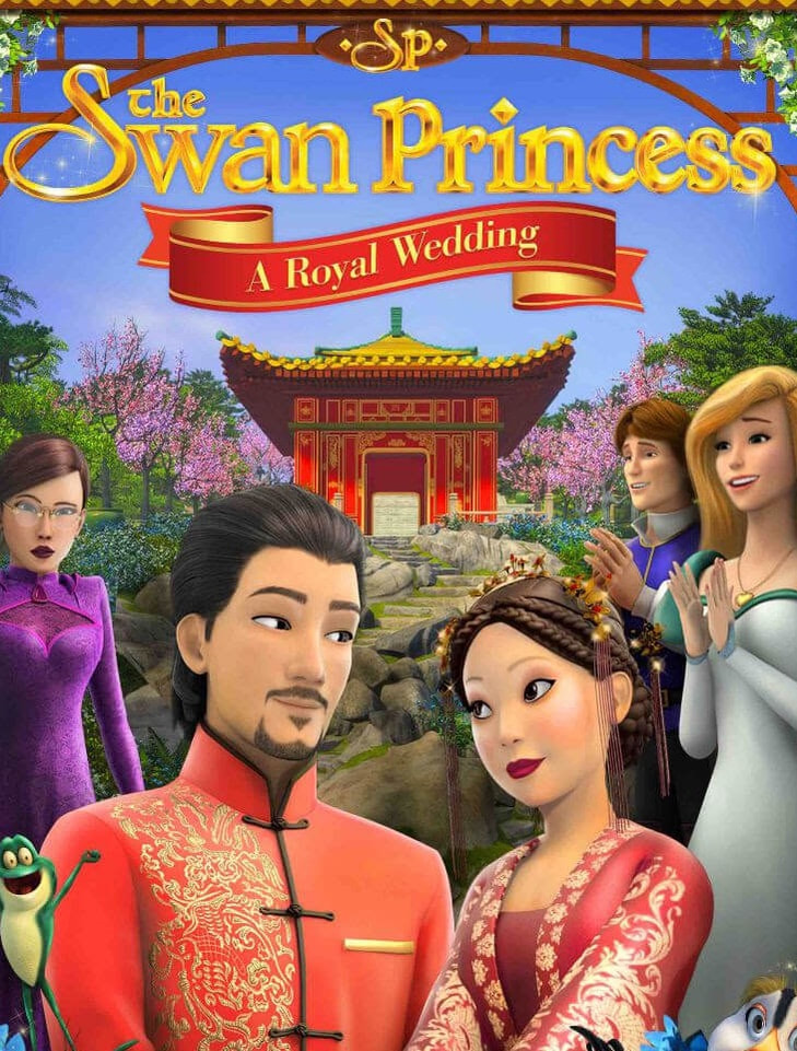 The Swan Princess: A Royal Wedding Parent Review | Is it Good for Younger Children?
